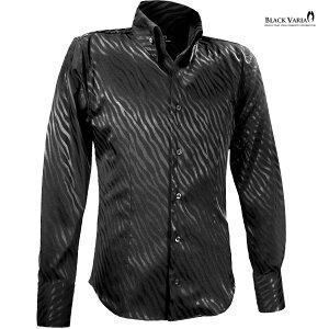 サテンシャツ ドレスシャツ スキッパー ゼブラ柄 メンズ ジャガード ボタンダウン スリム パーティー mens(ブラック黒) 181724