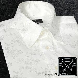 サテンシャツ ドレスシャツ ドゥエボットーニ 花柄 日本製 レギュラーカラー バラ柄 ジャガード パーティー メンズ(ホワイト白) 191251