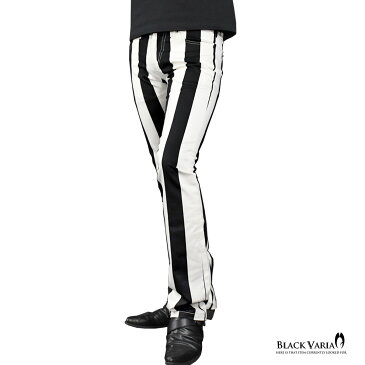 パンツ ストライプ ブーツカット 日本製 メンズ スリム 総柄 細身 ストレッチ シューカット ボトムス mens(ホワイト白ブラック黒) 933767