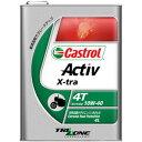 (Castrol)カストロール Activ X-tra 10W-40 ...