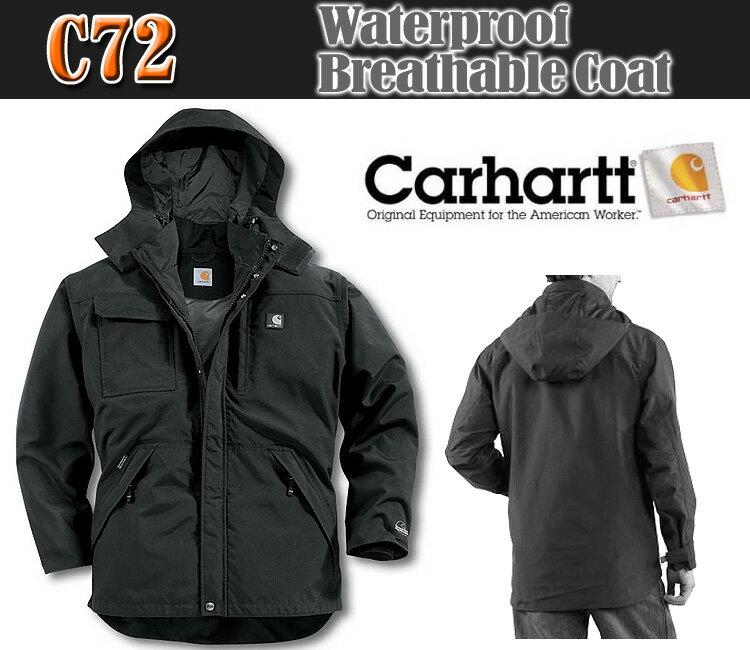 Waterproof Breathable Jacket Coat Nj