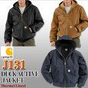 【Carhartt】■送料無料■J131 カーハート フードパーカーダック アクティブ サーマルラインジャケットMen's Duck Active Jacket/Thermal Lined