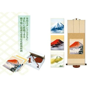 Hanging scroll [Sansui painting] [Set of 4 sacred mountain painting Shikishi] [SSH30YAC-004] With decoration stand [SSH30YAC-004] No cash on delivery]