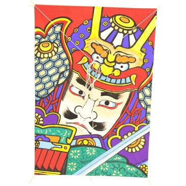 インテリア 手描き【和凧】新中角凧 縦58×横42cm【ワ-6イ】武者絵 お正月飾り