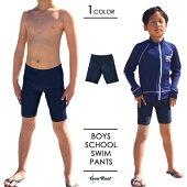 スクール水着ロング丈水着スイミングプールスイムウェアボーイズ男の子男子学校小学校中学校子供用男児キッズジュニア子供海水浴