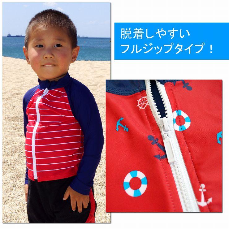 ラッシュガード長袖ボーダーマリンフルジップ男の子男児キッズベビー水着UVブロック紫外線防止UPF50+