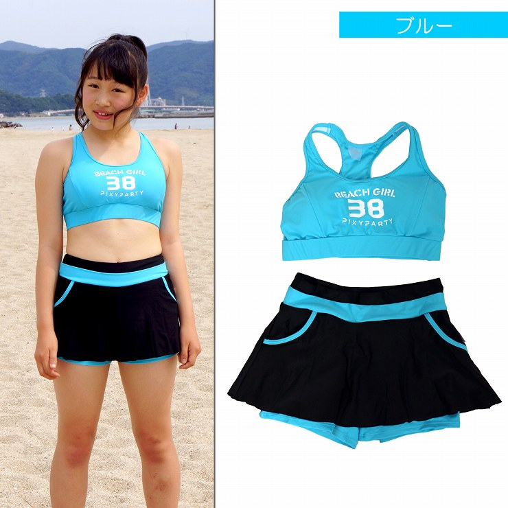 水着2点セットパンツスカートスポーツ水着UPF50+UVブロックレディースマリンスポーツ