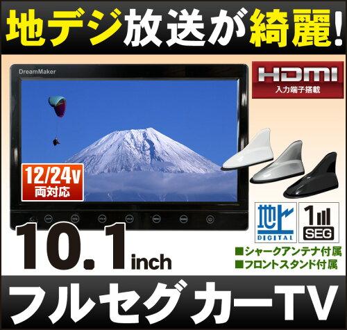 Dreammaker 10 1 tv for Cross counter tv shirts
