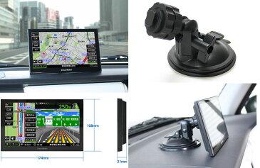カーナビ ポータブルナビ フルセグ 7インチ 2019年ゼンリン地図 「PN0702A」 ナビ&TV2画面可 るるぶ観光データ 24V対応 車載 バックカメラ連動 本体 android 搭載 [DreamMaker]