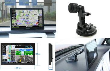 カーナビ ポータブルナビ フルセグ 9インチ 2019年ゼンリン地図 「PN0902AT」【トラックモード搭載】カーナビ■フルセグチューナー 24v トラック用品 車載 激安 バックカメラ連動 本体 android 搭載 [DreamMaker]