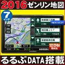 【2016年最新版ゼンリン地図】【動画あり】【コスパ抜群】7インチ液晶ポータブルナビ「PN71…