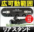 [DreamMaker]リアスタンド モニターアーム「O-7K」 車載モニター リアモニター 固定ブラケット リアステー