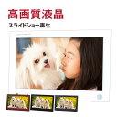 デジタルフォトフレーム 10インチ「PF2561/CR」■動画再...