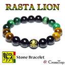 【ラスタ/レゲエ】彫刻 ラスタライオン ブレスレット3 タイガーアイ ジャマイカカラー メンズペアブレスレット ペアアクセサリー レゲエ ファッション ブレスレット アクセサリー ジャマイカ グッズ reggae jamaica ブレスレット ボブマーリー 02P03Dec16