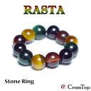 ラスタカラー リング レゲエ ピンキーリング 天然石 指輪 ゆびわ パワーストーン ジャマイカ reggae ファッション グッズ 雑貨 ボブマーリー プレゼント 1号 3号 5号 02P03Dec16