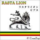シルバー925 ラスタライオン ピアス 手彫り <片耳用> レゲエ ボブマーリー シルバーピアス 手彫りジュエリー ライオン ポストピアス SILVER925 メンズ レディース reggae アクセサリー グッズ ハンドメイド プレゼント ギフト