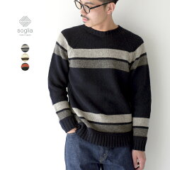 Soglia Landnoah Sweater: Navy Stripe