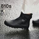 【予約商品】ムーンスター エイトテンス MOONSTAR 810s マルケ MARKE ショート丈 ワークブーツ レインブーツ 長靴 シューズ レディース メンズ 2020秋冬 靴 22.0cm-30.0cm 1012【送料無料】・・・