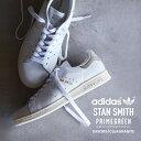 【購入特典あり】アディダス スタンスミス メンズ レディース adidas originals STAN SMITH ローカット スニーカー 再生繊維使用 サスティナブル ホワイト×グレー 2021秋