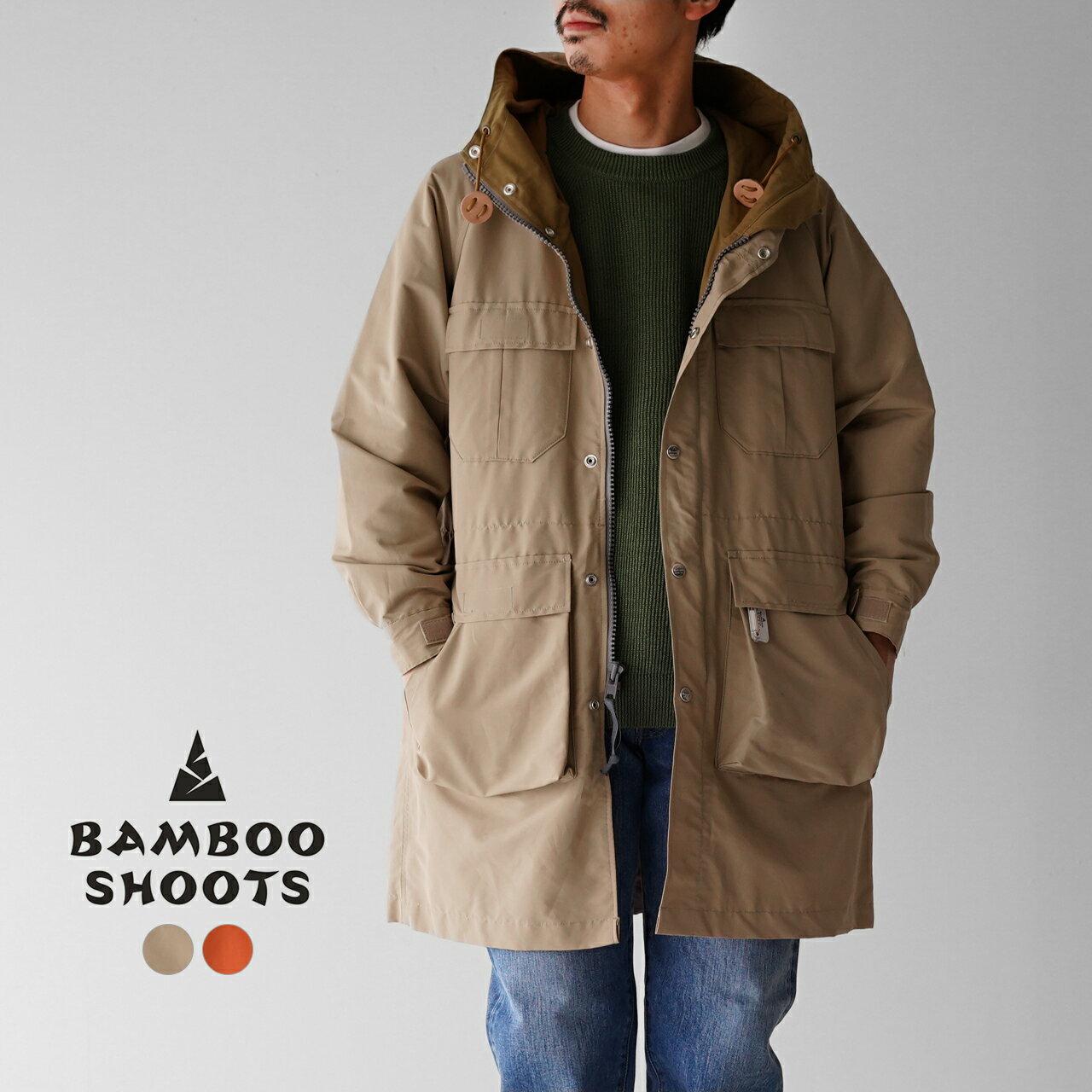 メンズファッション, コート・ジャケット  2021 M210101 BAMBOO SHOOTSMOUNTAIN RESEARCH B.PS MOUNTAIN PARKA 0201