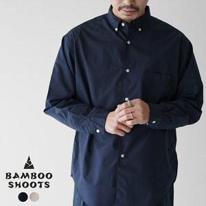 【ポイント10倍】バンブーシュート ワーク ボタンダウン シャツ メンズ 2021春夏 長袖 無地 日本製 THOMAS MASON ネイビー ベージュ M L 2101005 BAMBOO SHOOTS L/S WORK B.D. SHIRT 【送料無料】