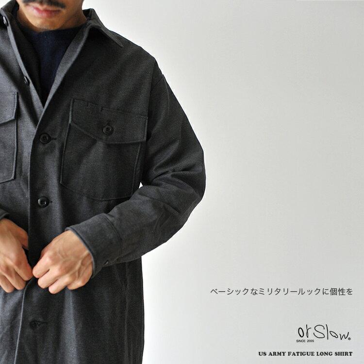 https://item.rakuten.co.jp/crouka-lr/orslo-03-9545/