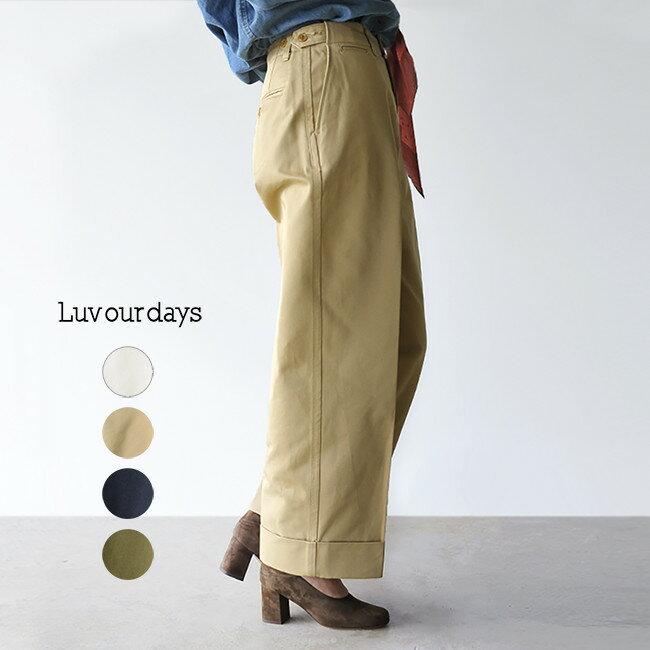 ボトムス, パンツ  Luvourdays Wide cino pants 2020 LV-PA138 0605