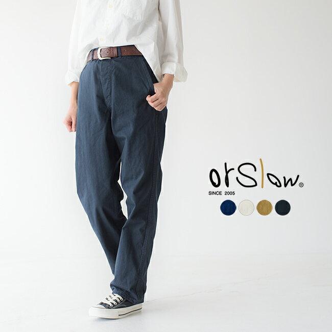メンズファッション, ズボン・パンツ  orSlow FRENCH WORK PANTS 2020 03-5000 0710
