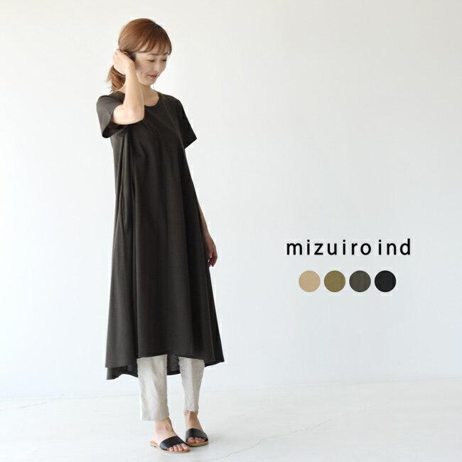 レディースファッション, ワンピース  mizuiro ind. A jersey A line one-piece 2020 2-259193 0514