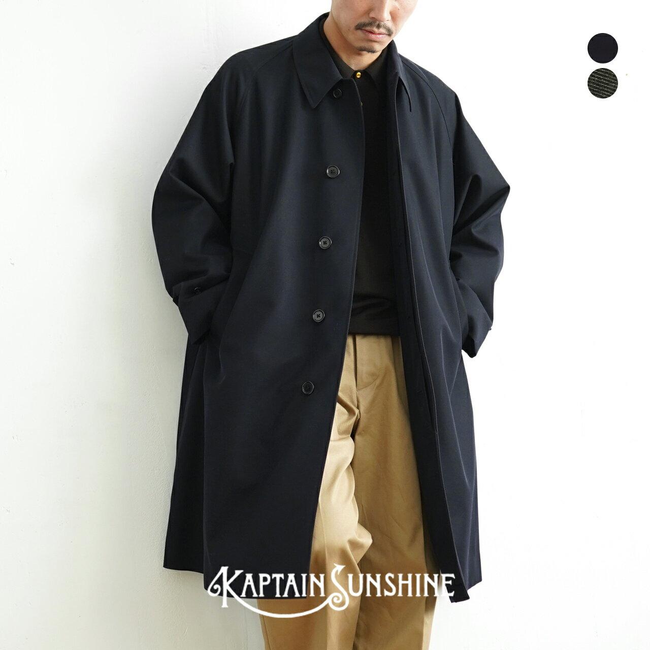 メンズファッション, コート・ジャケット  Walker Coat 2021 A KS21FCO06 KAPTAIN SUNSHINE 0703