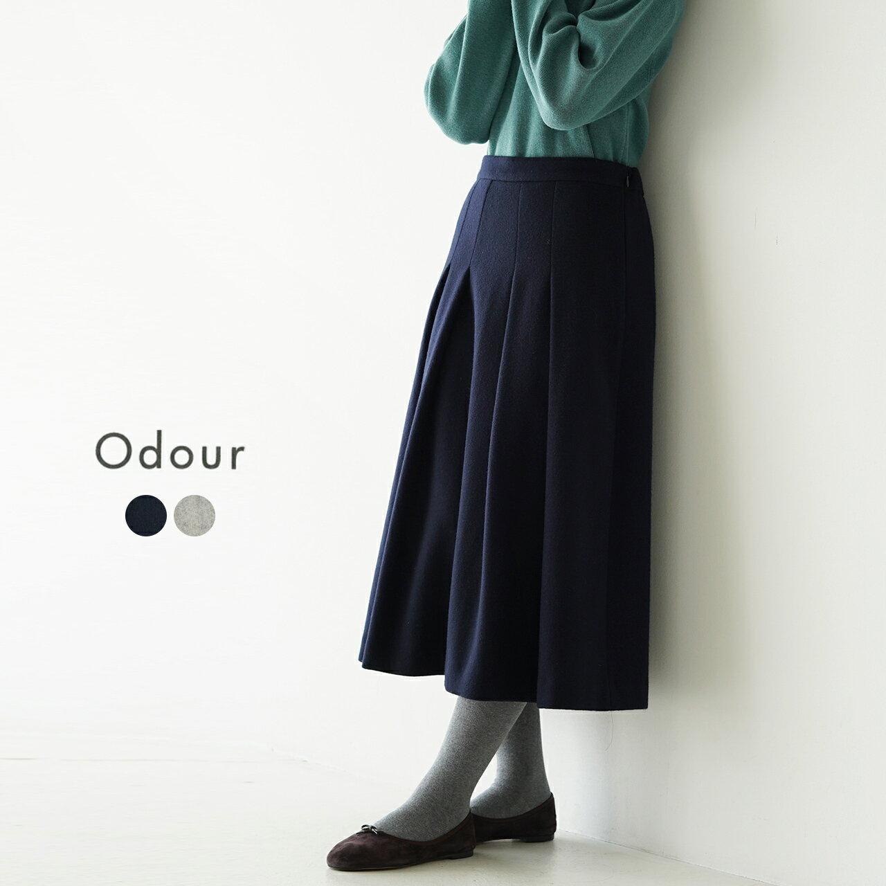 ボトムス, スカート  2021 OD-SK1304 Odour 0730
