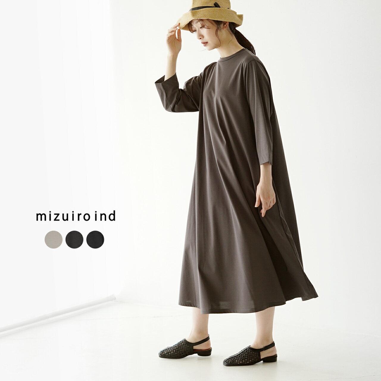 レディースファッション, ワンピース 10SALE30OFF 7 A 1-259674 A-line long one-piece mizuiro ind. 0404SALE