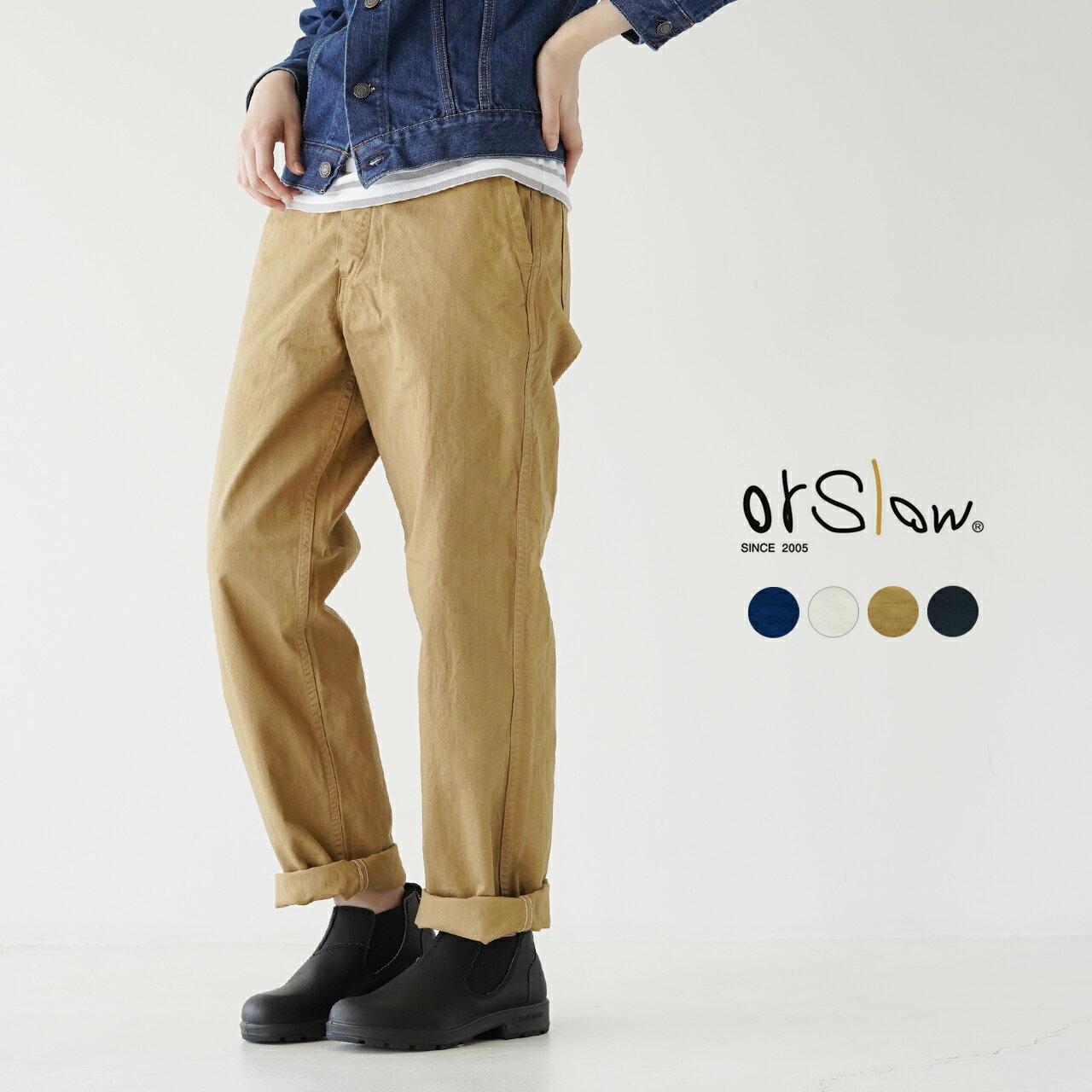 メンズファッション, ズボン・パンツ  orSlow FRENCH WORK PANTS 2021 03-5000 0214