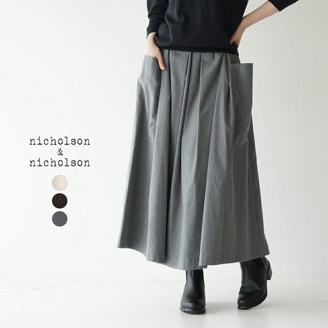 ボトムス, スカート  2021 nicholsonnicholson RAY 0530