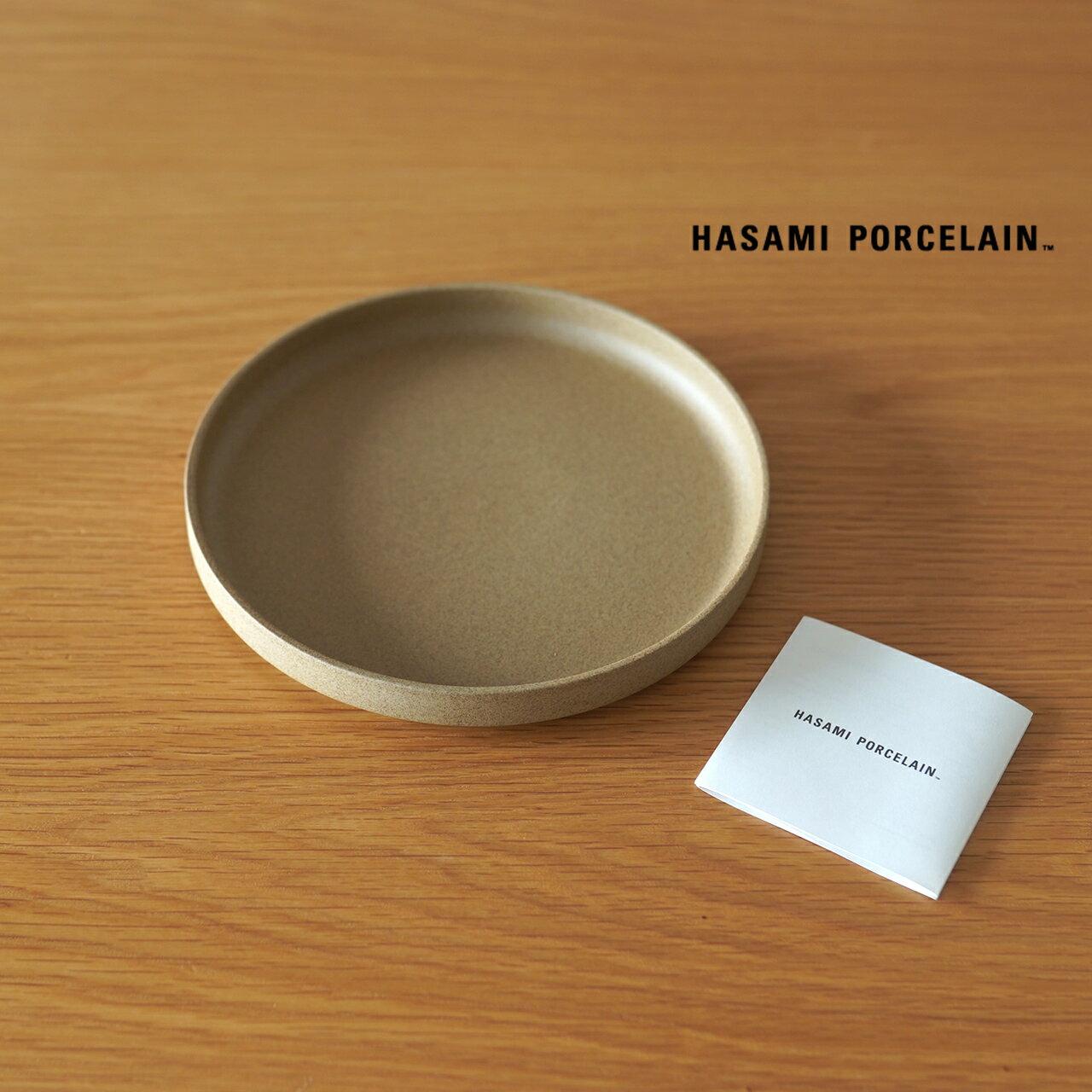 食器, 皿・プレート  HASAMI PORCELAIN 18.5cm 2021 HP003 0617