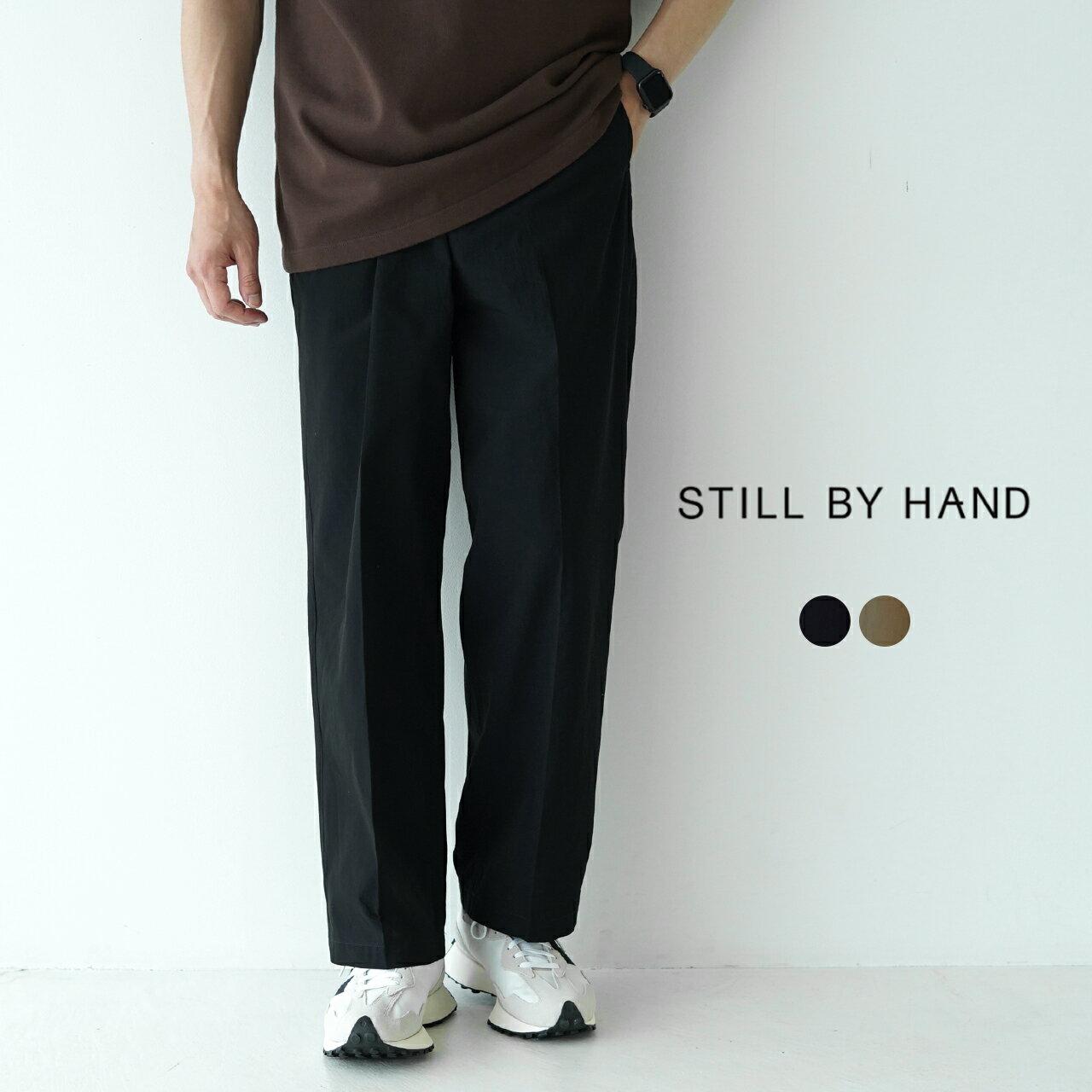 メンズファッション, ズボン・パンツ  STILL BY HAND 2021 3 PT05212 0531