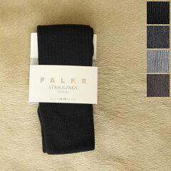 【☆12/26 ウィンターセールアイテム追加☆】falke(ファルケ):機能性を重視した物作りをするド...