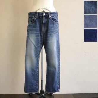 deep blue deep blue sweet woven ボーイフレンドアンクル-5 P pants-73388 (3 colors)