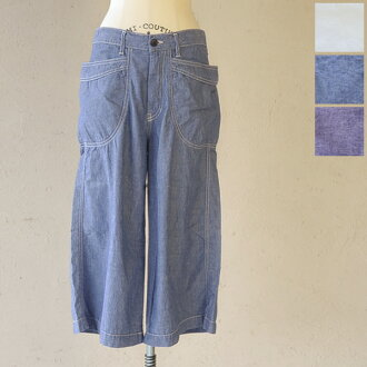 deep blue deep blue 5 oz & chambray short gardening culotte 73702 (3 colors) (S, M, L)