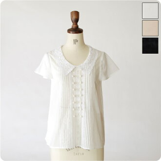 d ' un a dix anadys lawn embroidery lace / embroidery color French sleeve blouse and 1113751 (3 colors) (M)