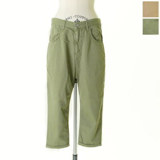 11 / 12 Up to 1:59! D.M.G(DMG) and Domingo salad cropped pants 15-249 e (2 colors) (SS, S, M, L)