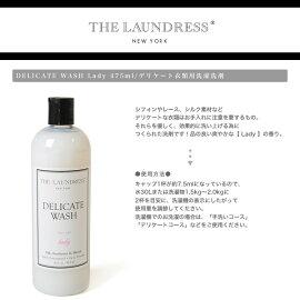 TheLaundressザ・ランドレスデリケートウォッシュLady475ml/デリケート衣類用洗濯洗剤・1047