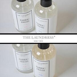 TheLaundressザ・ランドレスファブリックフレッシュ250ml/衣類用消臭剤・1085・1092・1108・1115(全4種)