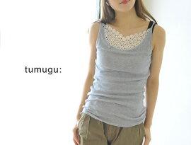 tumuguツムグガーゼテレコフラワーレースキャミソール・tc13219(全4色)(free)【2013秋冬】