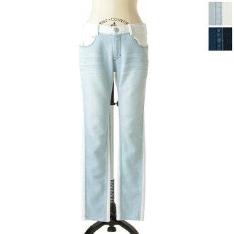 YANUK Janek DENIT-CrossMade / denit boys Slim pants 57141138.1139 (2 colors)