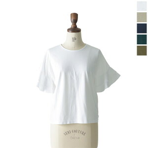 SACRA(サクラ):ボリューミーなフリルの袖が可愛いコットンプルオーバー【送料無料】【最大40倍...