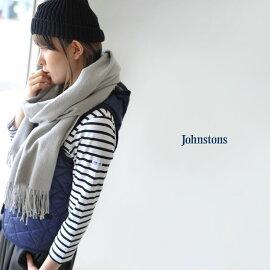 【先行予約9月下旬~10月上旬お届け予定】johnstonsジョンストンズcashmere/カシミアソリッドアクセサリーストール・wa000056(全9色)(unisex)【2014秋冬】