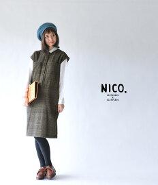 NICO,nicholson&nicholsonニコニコルソン&ニコルソンROSE/グレンチェックウールワンピース(S・M・L)【2015秋冬】