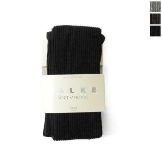 Falke Falke soft merino rib / ウールリブ tights-48455 (8 colors) (S-M) SSpopular03mar13_ladiesfashion