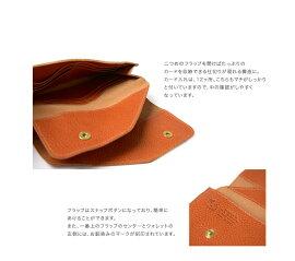 イルビゾンテILBISONTE長財布【送料無料】【クーポン対象外】